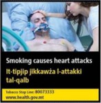 Malta 2016 Health Effects heart - heart attack, hospitalization - set 2