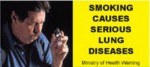 NZ 2008 Health Effects lung - lived experience, emphysema_front