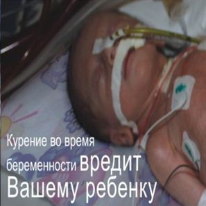 Kazakhstan 2013 ETS baby - targets parents, lived experience