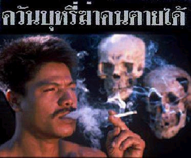 Thailand 2005 Health Effects death - man and skulls