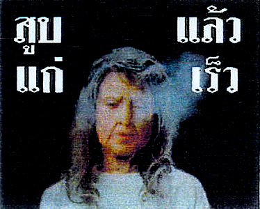 Thailand 2006 Health Effects other - accelerates old age, lived experience